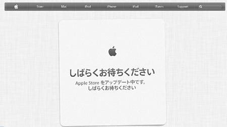 1023apple_store.jpg