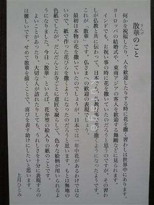 P1060124.jpg