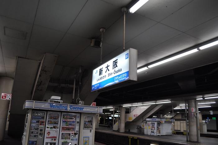 DSC_7670.jpg