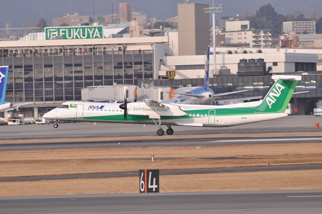JA858A.jpg