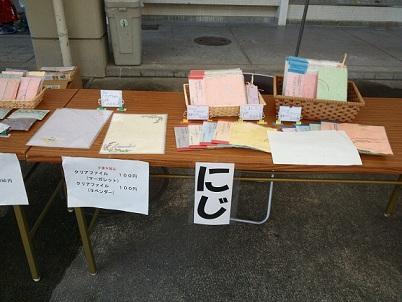 福井高校1