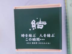 DSC05044.jpg