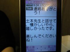 DSC05409.jpg