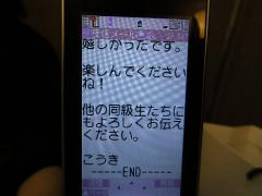 DSC05410.jpg