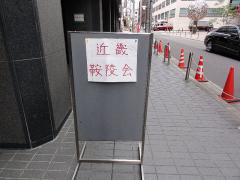 DSC06648a.jpg