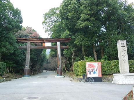 oumijingu5