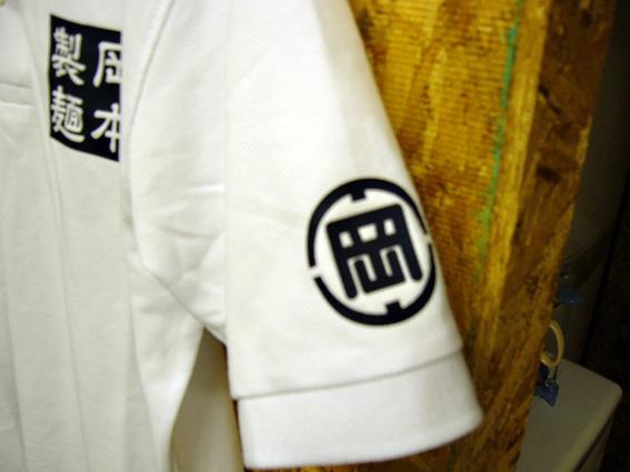 岡本製麺ポロ袖