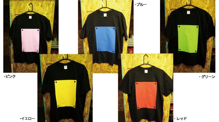 Tシャツ5種