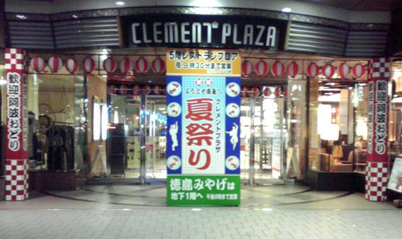 2012夏祭り1
