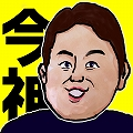 Kuriya Imagami