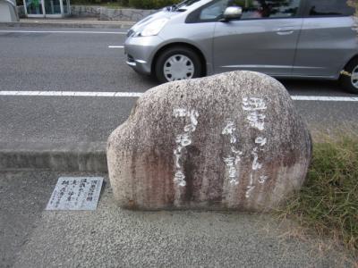 俳句のまち・松山。いたる所に句碑