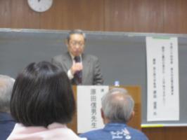講師の原田信男氏