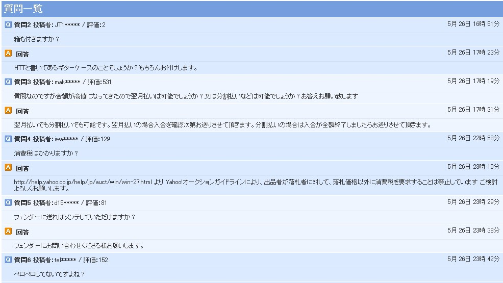 2012y05m28d_005425404.jpg