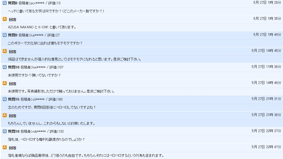 2012y05m28d_005511480.jpg