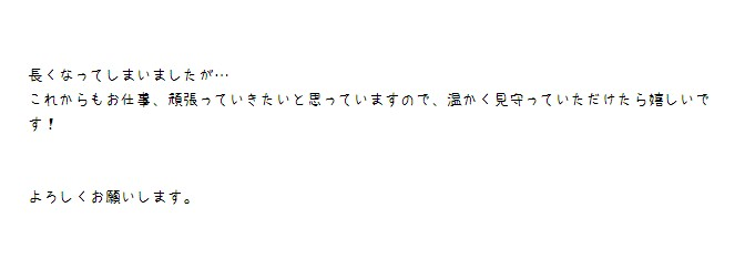 2012y09m07d_013932395.jpg