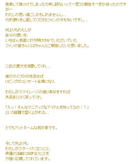 2012y09m30d_091436465.jpg