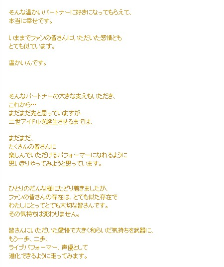 2012y09m30d_091502523.jpg