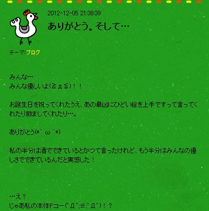 2012y12m06d_011746123.jpg