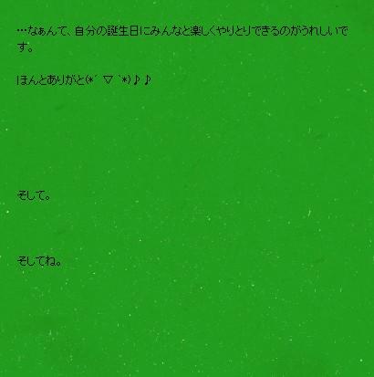 2012y12m06d_011801635.jpg