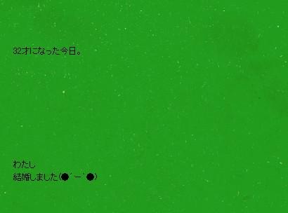 2012y12m06d_011823136.jpg