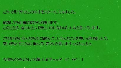 2012y12m06d_011944032.jpg