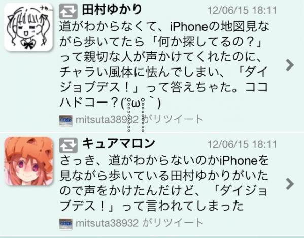 oMmpcs.jpg