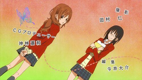 [Zero-Raws] Tonari no Kaibutsu-kun - 01 (TX 1280x720 x264 AAC).mp4_000067567_R