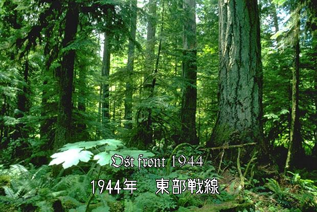 grunerghost02