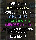 GMイベ4