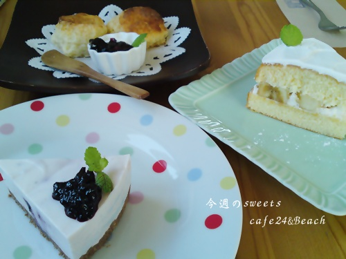 cafe24 sweets