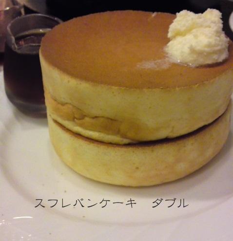hoshino pancake