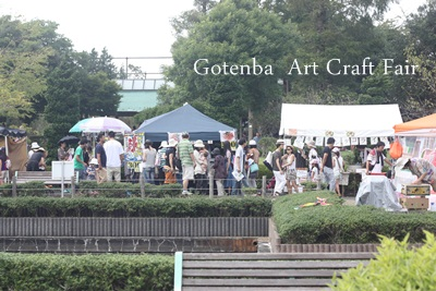 gotenba art craft fair