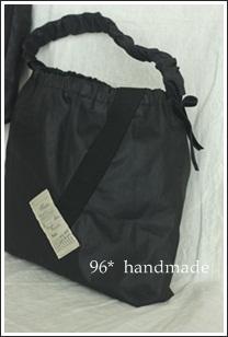 mini bag 1