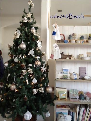 cafe Beach 1