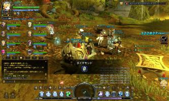 DN 2012-11-06 00-02-23 Tue_copy