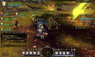 DN 2012-11-12 22-46-00 Mon_copy
