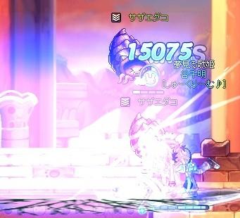 超電子ブレイク3