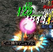 No.525 ビット操作マニュアル