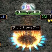 No.532 アンプリファイアー