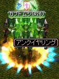 No.549 アンクイヤリング