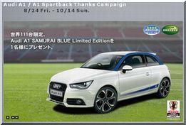 懸賞_Audi A1 SAMURAI BLUE Limited Edition_Audi