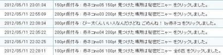 456_convert_20120512003404.jpg