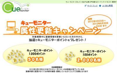 qu_convert_20120502093644.jpg