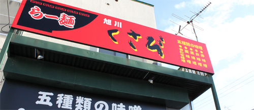 121203-entrance-sign.jpg