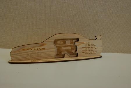R34木製フォトスタンド