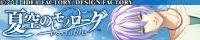 nmp_watamori200x40.jpg