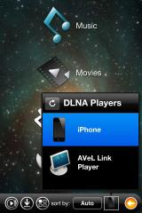 DMR選択画面