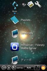 DLNAサーバー選択画面