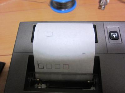 テスト印字成功