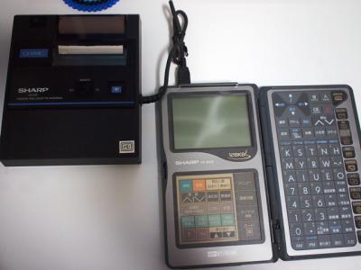 PA-9600と接続